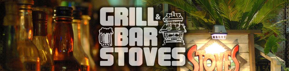 横浜市西区のバー&レストラン ストーブス |  LIVE BAR CAFE RESTAURANT GROUPE STOVES