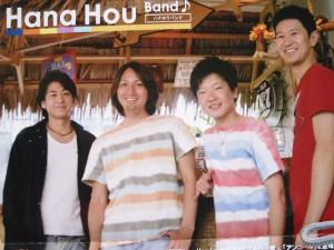 HANA HOU BAND LIVE