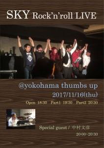 Microsoft Word - yokohama thumbs up.docx